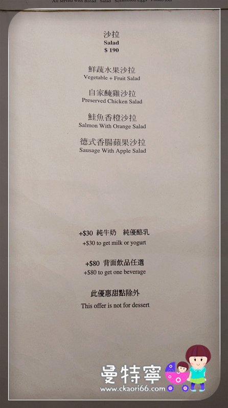 [台北中山捷運站早午餐]產出The Food
