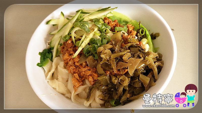 [新竹小吃]林娘炸醬麵
