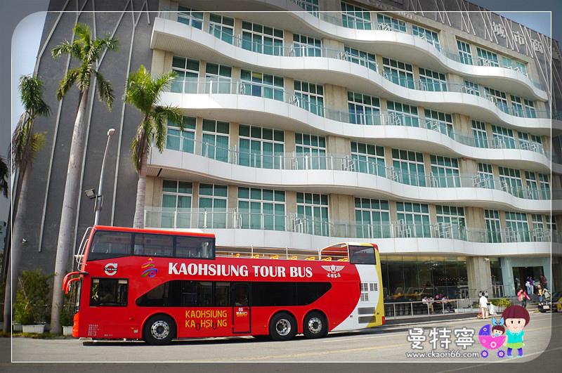 [高雄旅遊]愛之船雙層巴士
