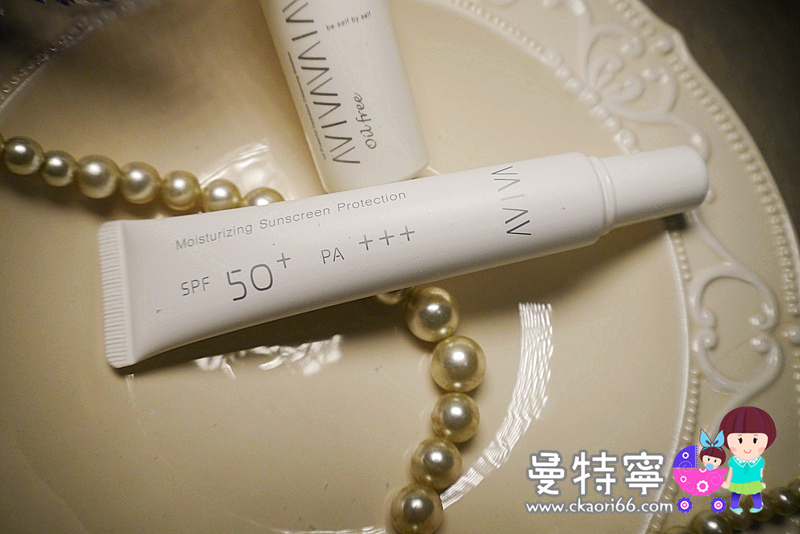 AVIVA水潤保濕防曬霜SPF50+PA+++