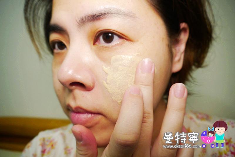 [新入荷]台灣人氣品牌AVIVA~純物理控油保濕防曬乳SPE50+PA+++