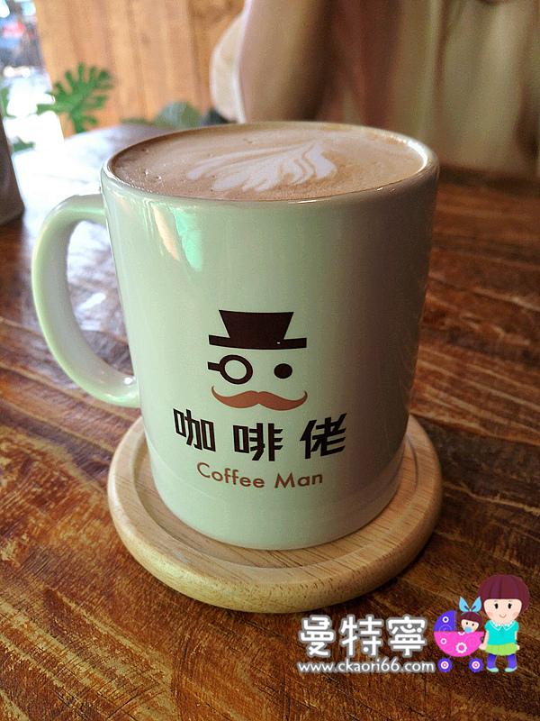 新竹竹東咖啡佬