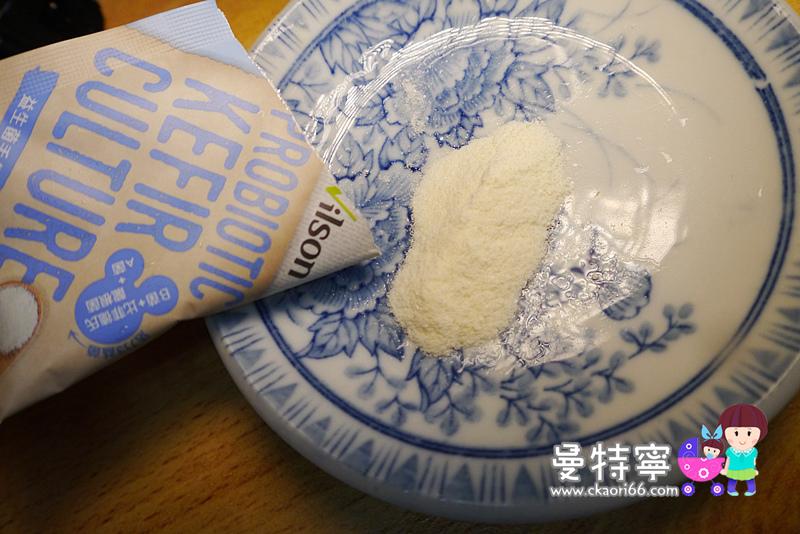 米森益生菌30秒手作優格粉