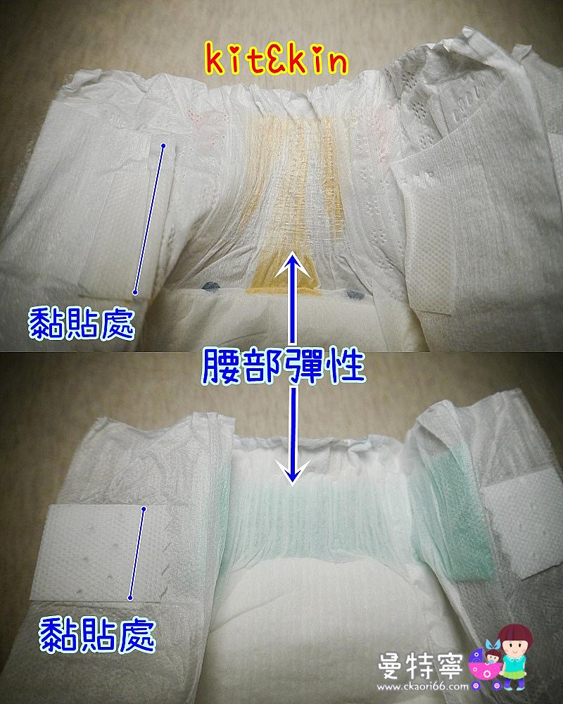 kit&kin來自英國時尚環保尿布