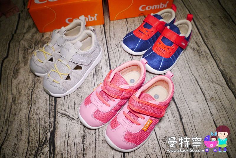 Combi幼兒機能鞋
