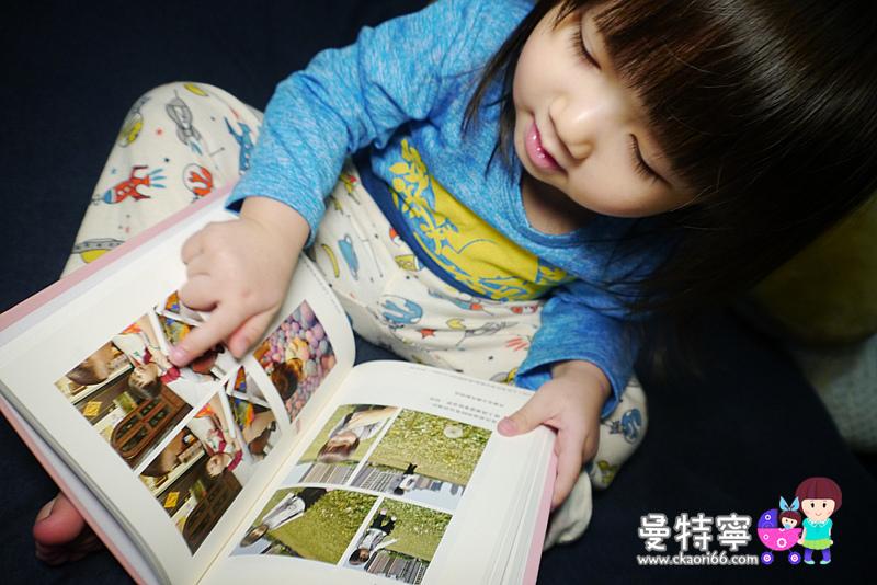 iPastBook