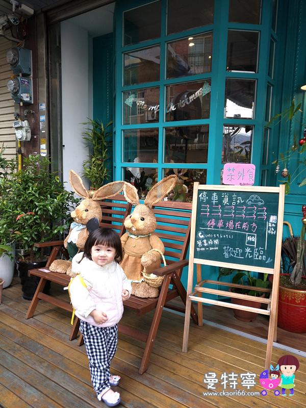 莀晞咖啡屋