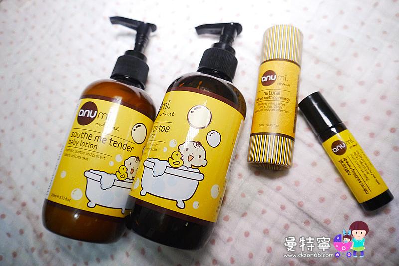 anumi澳洲天然植萃寶寶洗髮沐浴精,寶寶全效保濕潤膚乳.天然植萃萬用油
