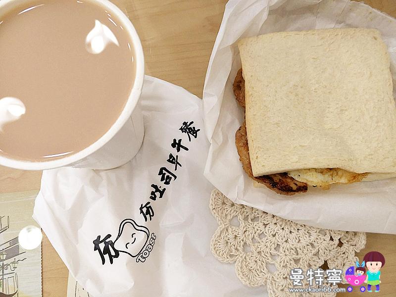 夯吐司早午餐(關新店)