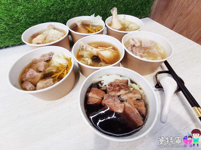 欣陶香燉品-外賣專賣店