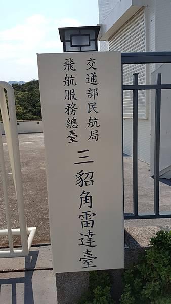 20160831_143145.jpg