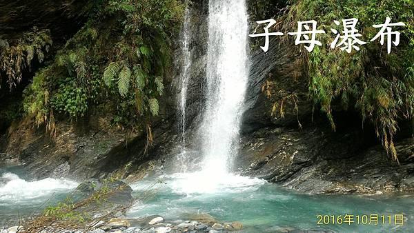 慕谷慕魚翡翠谷_170428_0017.jpg