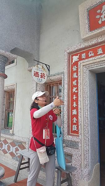 紅毛港文化村、高腳屋、龍鑾潭、墾丁_180911_0122.jpg