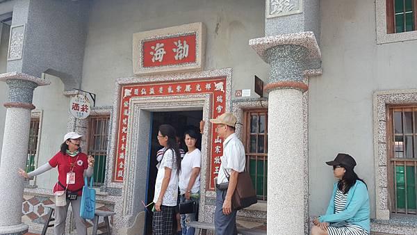 紅毛港文化村、高腳屋、龍鑾潭、墾丁_180911_0121.jpg