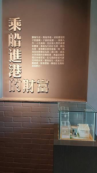 紅毛港文化村、高腳屋、龍鑾潭、墾丁_180911_0180.jpg