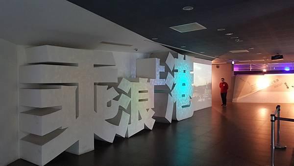 紅毛港文化村、高腳屋、龍鑾潭、墾丁_180911_0190.jpg