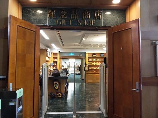 台灣史前文化博物館_190105_0005.jpg