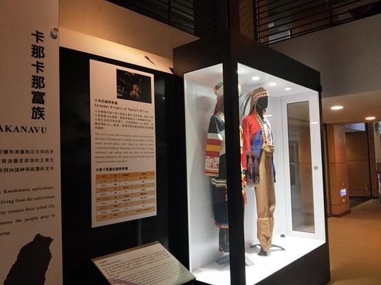 台灣史前文化博物館_190105_0007.jpg