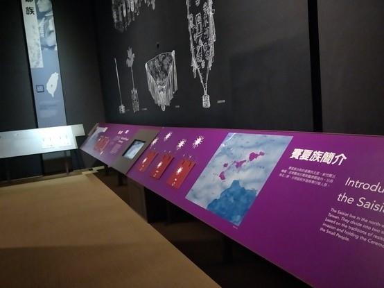 台灣史前文化博物館_190105_0015.jpg