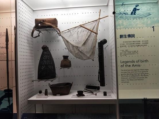 台灣史前文化博物館_190105_0018.jpg