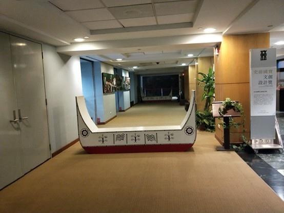 台灣史前文化博物館_190105_0019.jpg