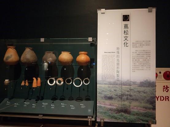 台灣史前文化博物館_190105_0035.jpg