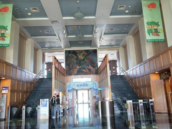 台灣史前文化博物館_190105_0062.jpg