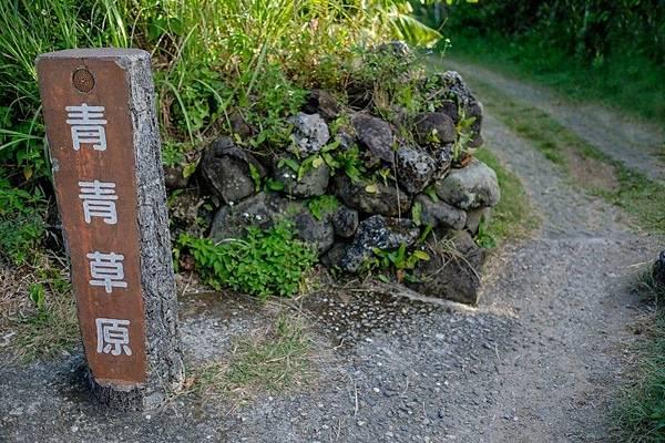 青青草原夕陽、蘭嶼氣象站_190108_0039.jpg