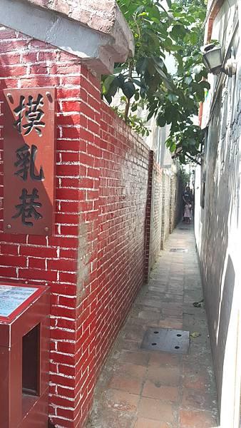 106-107半線文化生態之旅_181018_0144.jpg