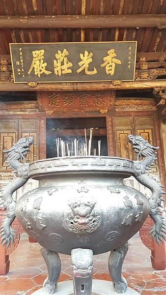 106-107半線文化生態之旅_181018_0158.jpg