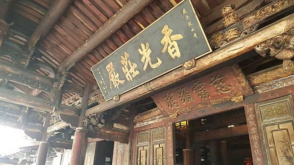 106-107半線文化生態之旅_181018_0161.jpg