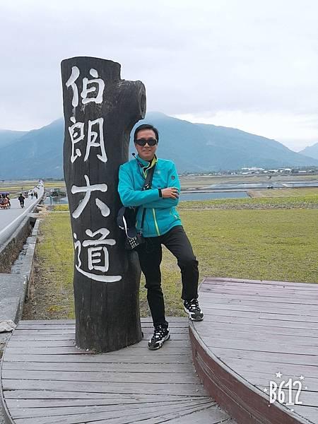 119-120花東山水樂活遊_190121_0009.jpg