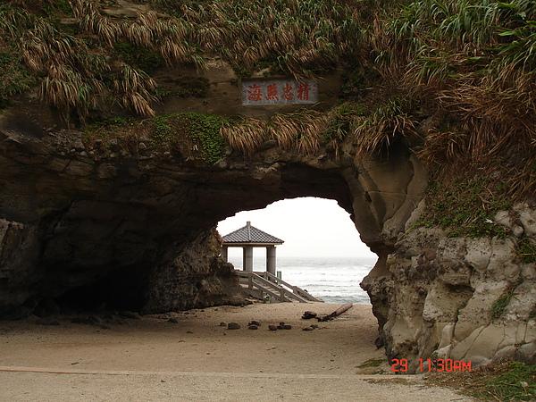 北海岸石門