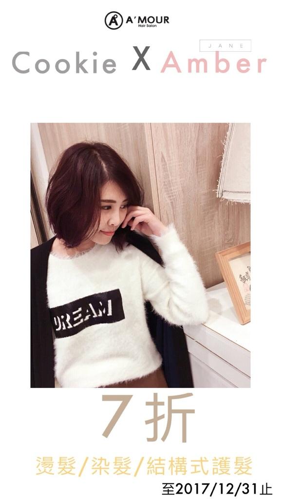 S__6414339.jpg