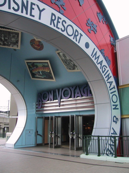 Tokyo Disneyland02.jpg