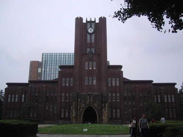 東京大學03.JPG