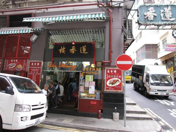 2009-12 香港 044.jpg