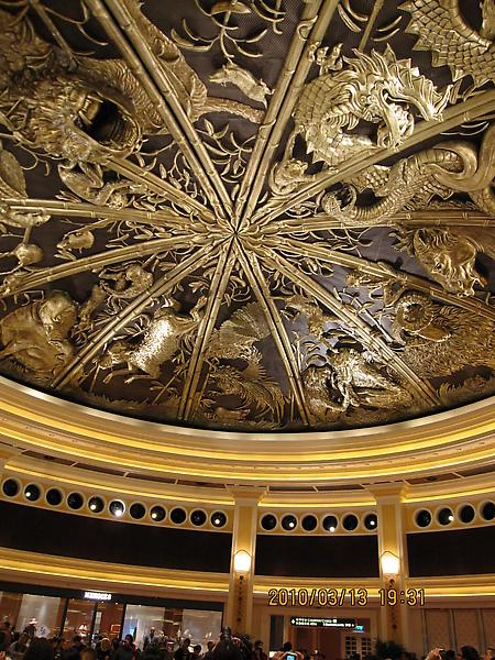 Macau (33).jpg