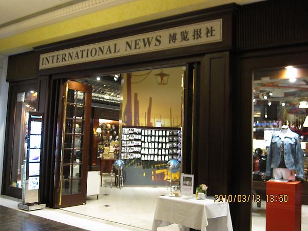 Macau (9).jpg
