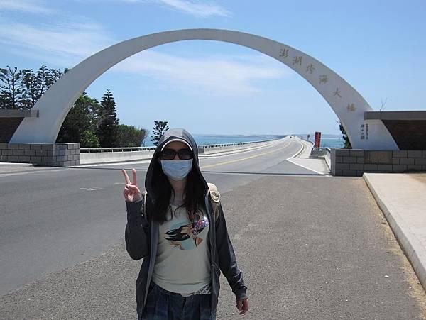 2011.5.8-10 澎湖 (8).JPG