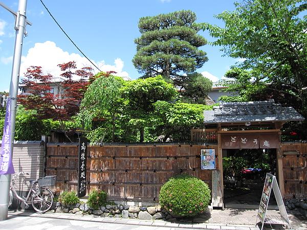 京都 030.jpg