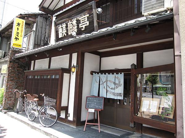 京都 014.jpg