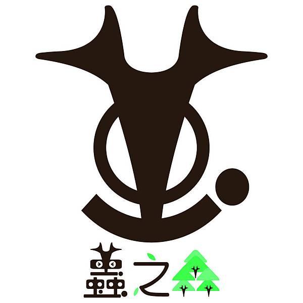 蟲之森Logo_0306_完稿_20x20-03