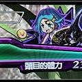 DSC_7543
