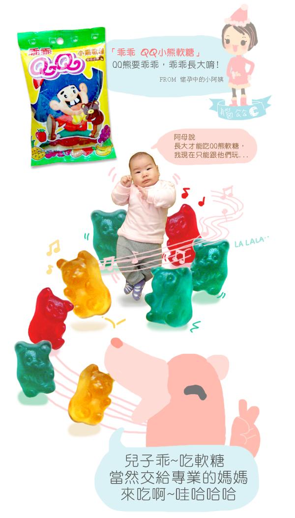 QQ熊3M15照片_05.jpg