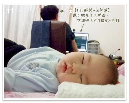 QQ熊4M22D照片_13.jpg