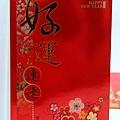 100819紅包袋_華麗喜氣紅包袋.jpg