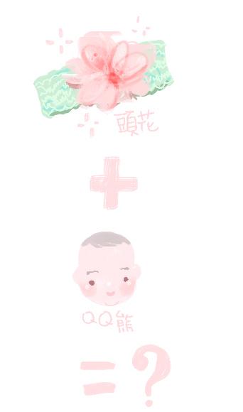 QQ熊2M20D照片_13.jpg