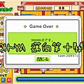邁入第十關!!真是耐玩的flash小遊戲【ok GAS】http://www.ocn.ne.jp/game/choi/title/okgas/