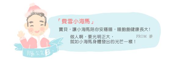 QQ熊3M15照片_04.jpg